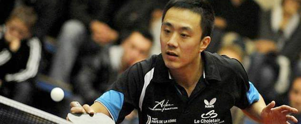 Le Romagnon Chen Tian Yuan